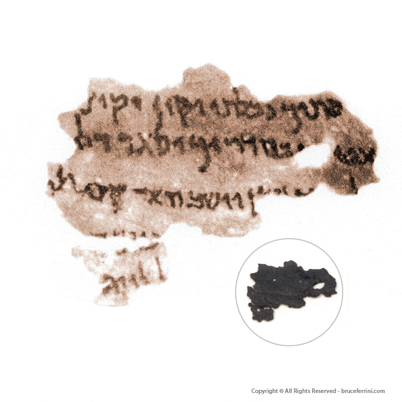 Dead Sea Scroll Fragment - Isaiah Chapter 26:19-21