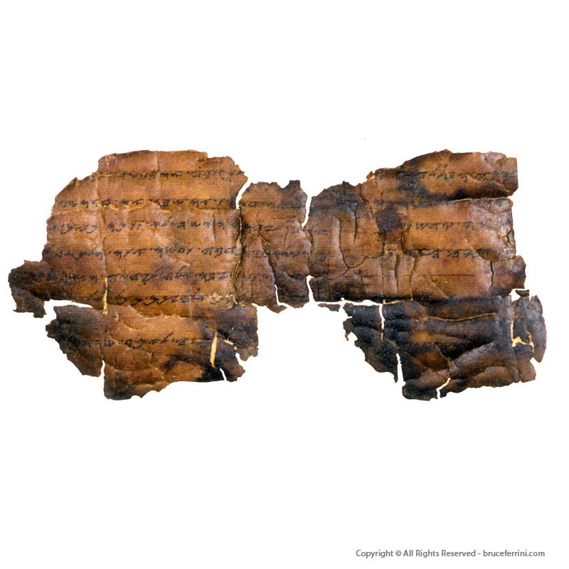 Dead Sea Scroll fragment of the Paleo-Hebrew Leviticus
